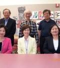 The Library Association of Pio Pico Koreatown