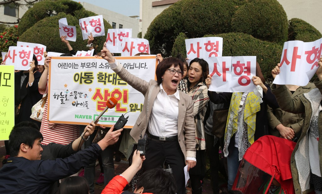 In front of Ulsan court, a group of people demanded death-penalty. (Yonhap)