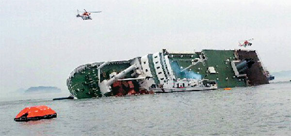 Sewol, a 6,835-ton ferry boat, has left 284 unaccounted for and four dead. / Yonhap