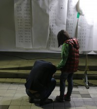A man breaks down after checking the list. (Yonhap)