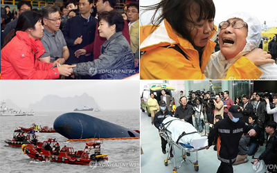 President Park Geun-hye visited the site of the sunken ferry Sewol, Thursday, to console grieving families of the missing and encourage rescue workers, but people are angry with what they've been seeing and hearing. (Yonhap)