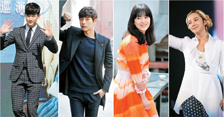 From left, Kim Soo-hyun, Park Hae-jin, Song Hye-gyo and Jang Keun-suk are among hallyu celebrities who are winning over the hearts of their overseas fans for their charitable or philanthropic activities. (Korea Times file)