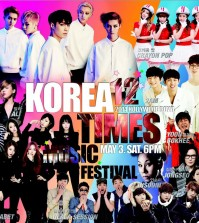 The annual Korean Music Festival will be held at the Hollywood Bowl on May 3.