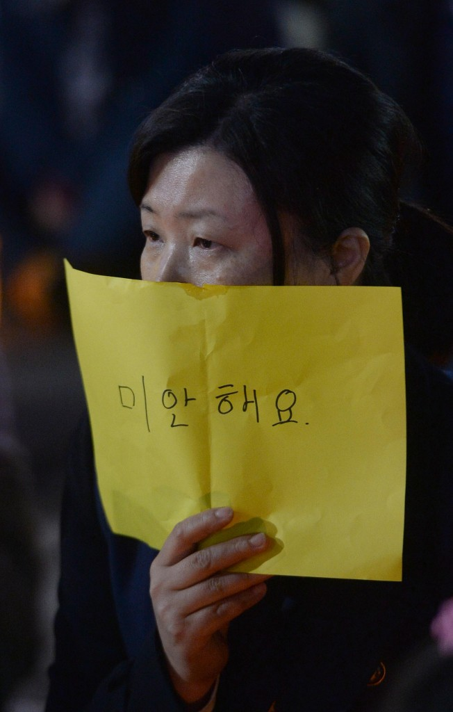 "Messages are changing from  ""Please come back"" and ""We miss you"" to ""Sorry (we couldn't save you)."" (Newsis)"