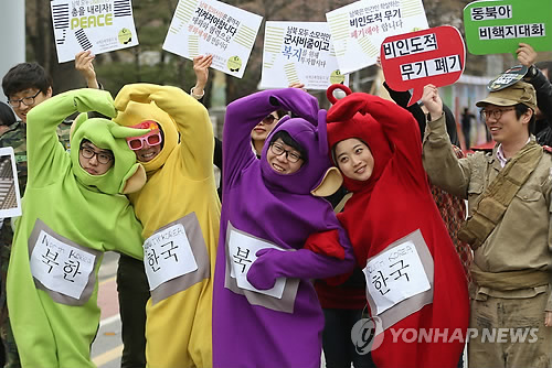 South Koreans have already used Teletubbie costumes in North Korea related demonstration. (Yonhap)