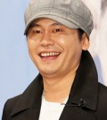 Yang Hyun-seok, CEO of YG Entertainment.
