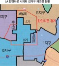 Koreatown outlined in red.