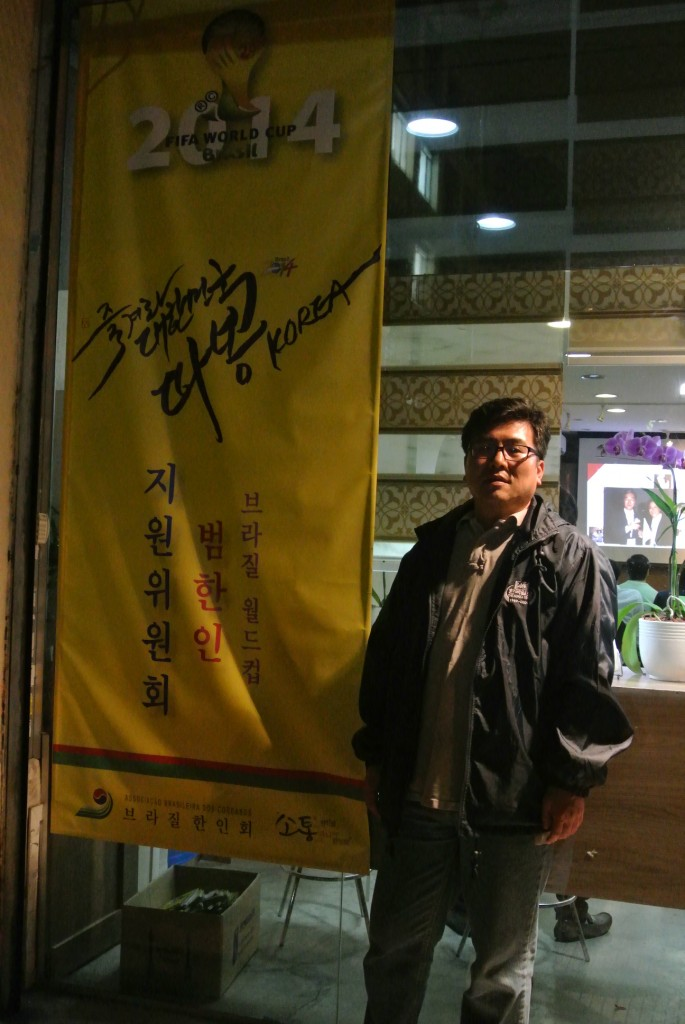 The Korea Times' reporter Kim Sang-mok stands in front of a Korean church facility in Sao Paolo, Brazil.