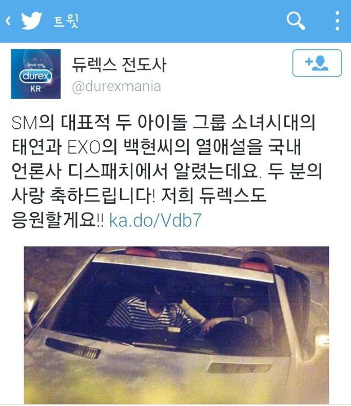 Durex Korea Tweeter capture.