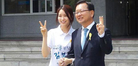 Actress Yoon Se-in, whose birth name is Kim Ji-soo, was seen in Daegu the same day cheerleading her father, Kim Byun-kyum, who represents the NPAD in the city's mayoral race.