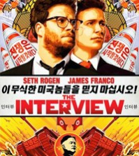 """""""The Interview"""" poster."""