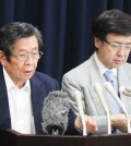 Keiichi Tadaki, left, former Japanese Prosecutor-General, announces the results of a re-examination on the Kono Statement at the Government Complex in Tokyo, Friday. Sitting next to him is Nobukatsu Kanehara, assistant chief cabinet secretary.  (Yonhap)