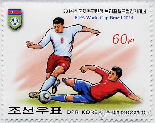 This photo shows a North Korean stamp published to commemorate the World Cup finals in Brazil. (No sale outside of South Korea) (KCNA-Yonhap)