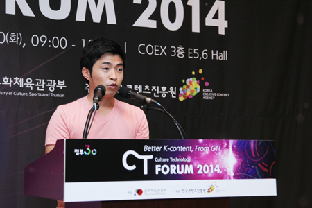 Yoo Jae-hyun, fx technical director at Walt Disney Animation Studio.