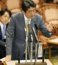 Abe Shinzo (Yonhap)