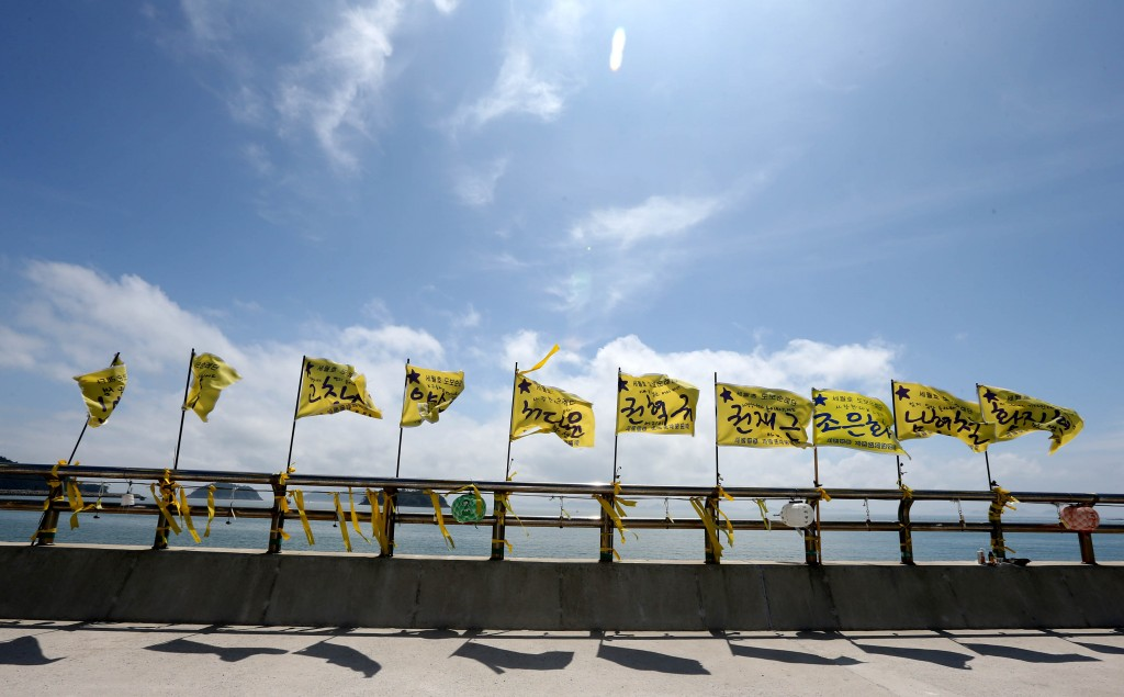Flags written with the names of 10 victims of the Sewol sinking wave in the wind in Jindo. (Hyung Min-woo/Yonhap)