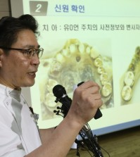 Seo Joong-seok, director of the National Forensic Service, announces the results of a toxicology test and autopsy conducted Yoo Byung-eun, a fugitive billionaire allegedly responsible for April's ferry disaster.  (Yonhap)