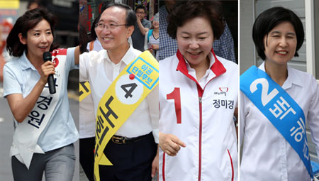 ome of today's by-elections are expected to see close contests. Saenuri Party candidate Na Kyung-won, left, and Justice Party candidate Roh Hoe-chan, second from left, are vying in one of them at the Dongjak-B district., while Saenuri's Chung Mi-kyung, left, and New Politics Alliance for Democracy (NPAD) candidate Baek Hye-ryun are fighting for another at the Suwon-B constituency. (Yonhap)