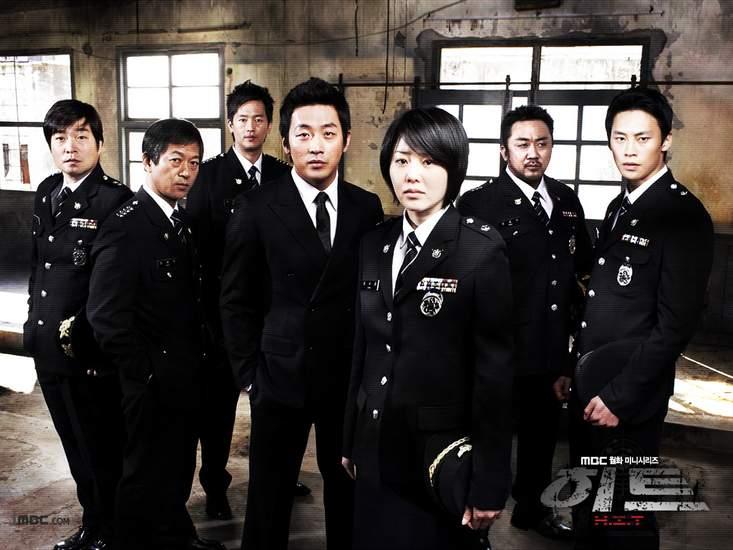 "MBC's ""H.I.T."""