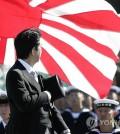 japan, Abe