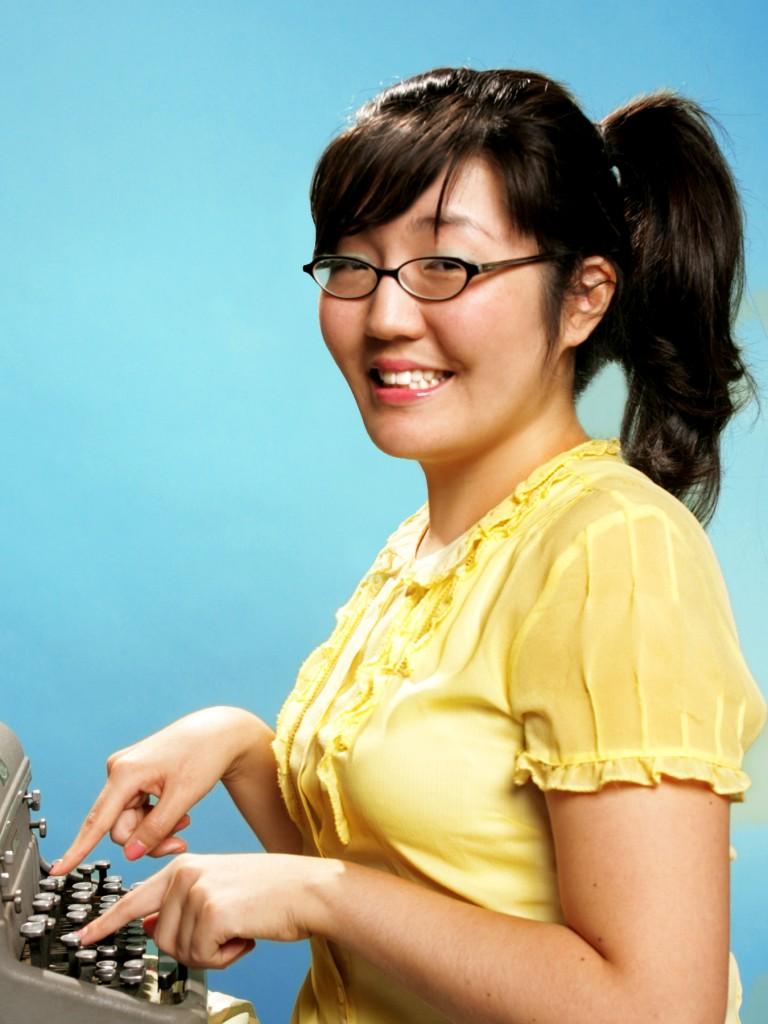 Jen Han