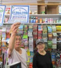 Deli owners Hwang Sung-hyo and Hwang Hye-sook show off the certificate for the latest $1 million ticket to emerge from their store.