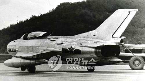 MiG-19 (Yonhap DB)