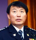 Woo Hyung-ho, head of the Suncheon Police Station, was fired from his post on Tuesday. (Yonhap)