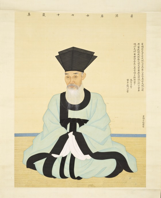 (Portrait of Scholar Official Yun Bonggu in his Seventieth Year, 1750)
