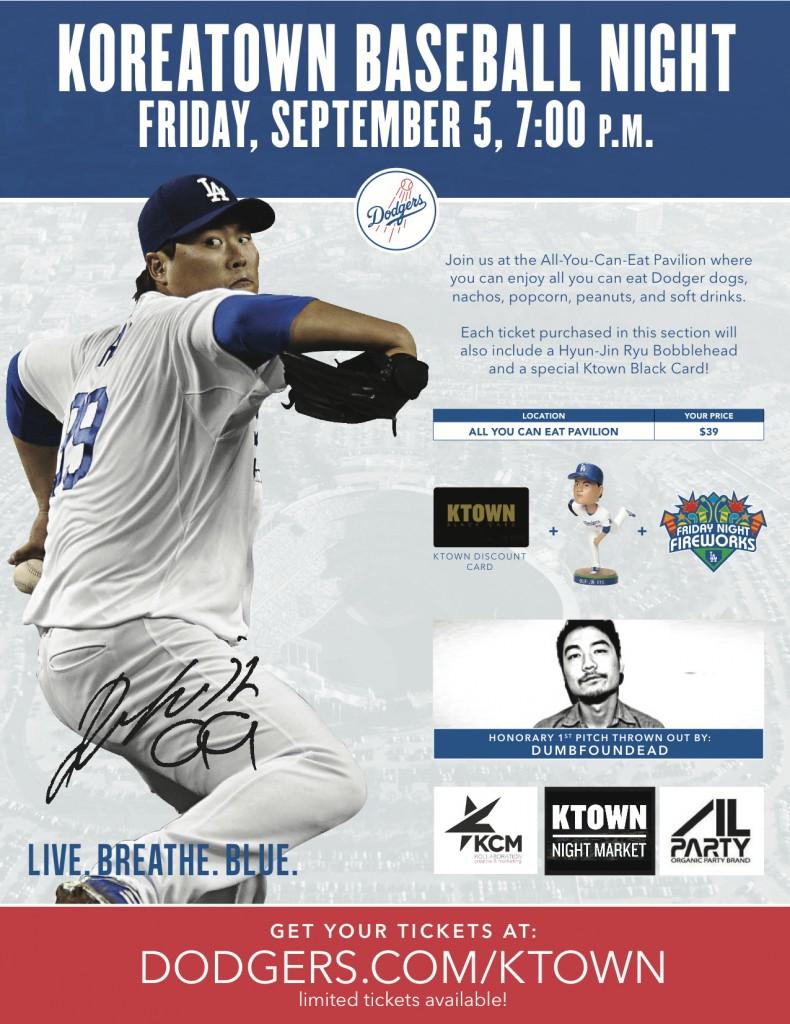 Dodgers, Koreatown Baseball Night