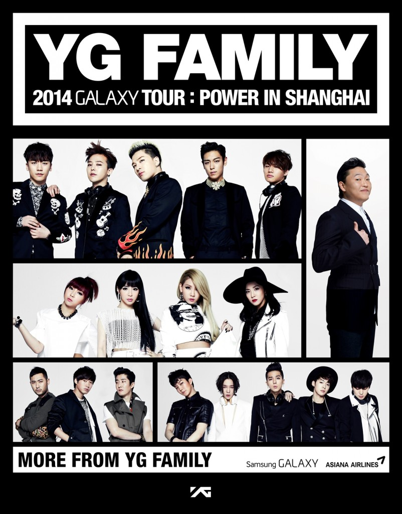 YG event poster. (Newsis)