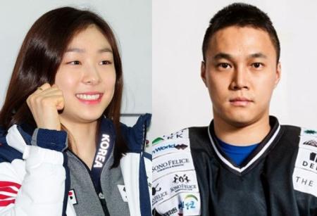 Kim Yuna's ice hockey player boyfriend got himself in a big trouble.