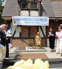A comfort woman statue was unveiled in Southfield, Mich. on Aug. 16.