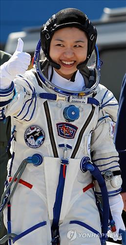 South Korea's first astronaut Yi So-yeon. (Yonhap file photo)