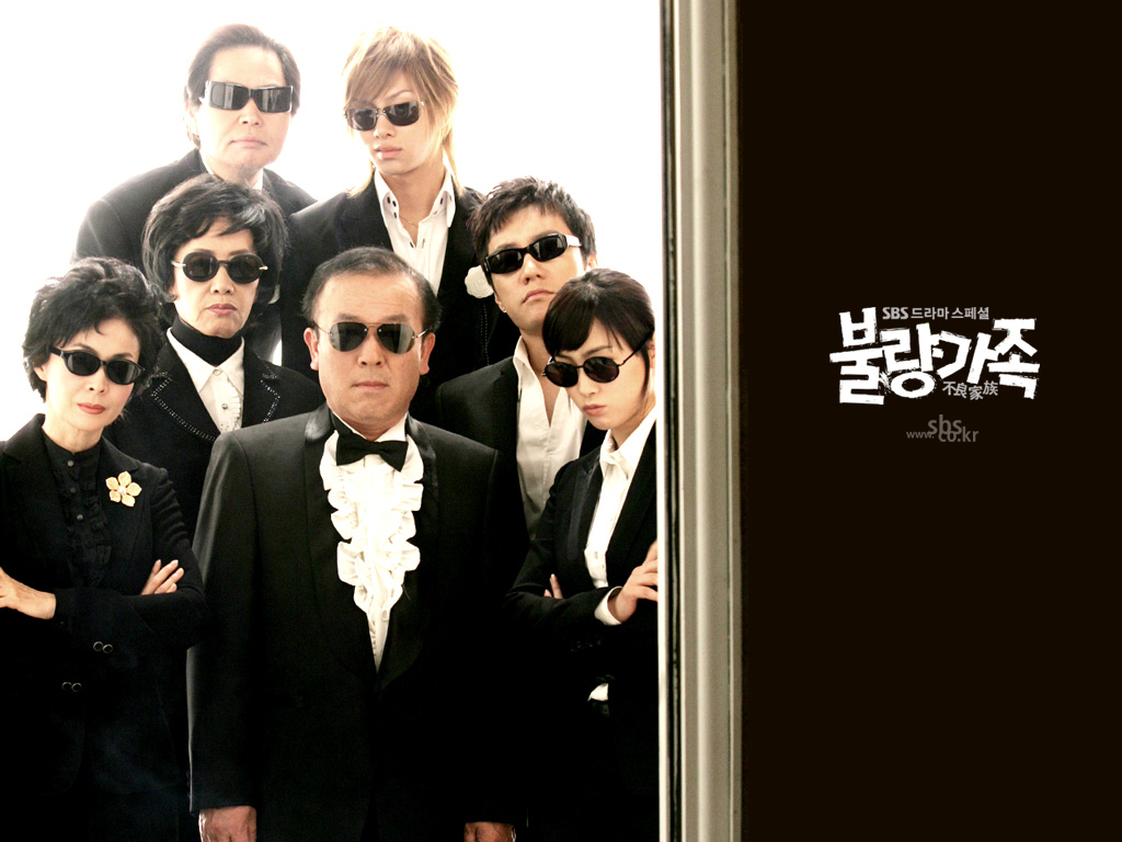 Bad Family (SBS)