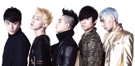 K-pop boy band Big Bang.