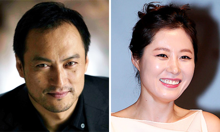 Ken Watanabe and Moon So-ri.