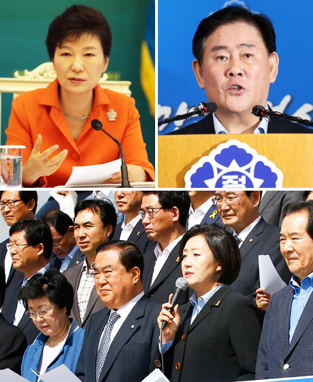 The ongoing Sewol crisis is proving that the politics of compromise is non-existent, further contributing to public cynicism about politics. Clockwise from top left are President Park Geun-hye speaking during an economic advisory meeting at Cheong Wa Dae, Tuesday; Strategy and Finance Minister Choi Kyung-hwan making an appeal to the National Assembly to act on pending bills related to people's living standards and Rep. Park Young-sun, interim chief and floor leader of the opposition New Politics Alliance for Democracy, who took to the street with colleagues to press for demands on behalf of relatives of those who died on the Sewol ferry to be included in a bill to establish a committee with full powers to investigate and indict people connected to the sinking of the vessel. (Yonhap)