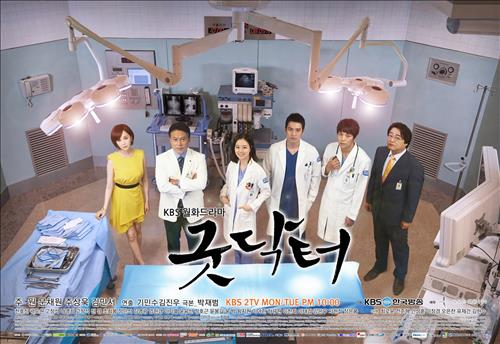 Good Doctor premiered last year on South Korea's KBS.