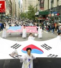 The annual Korean Parade in New York.