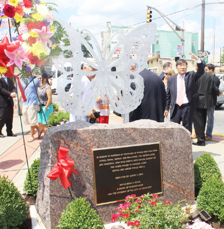 A memorial is erected in Union City, New Jersey, for women forced into sexual slavery by the military of Imperial Japan during World War II. (Yonhap)