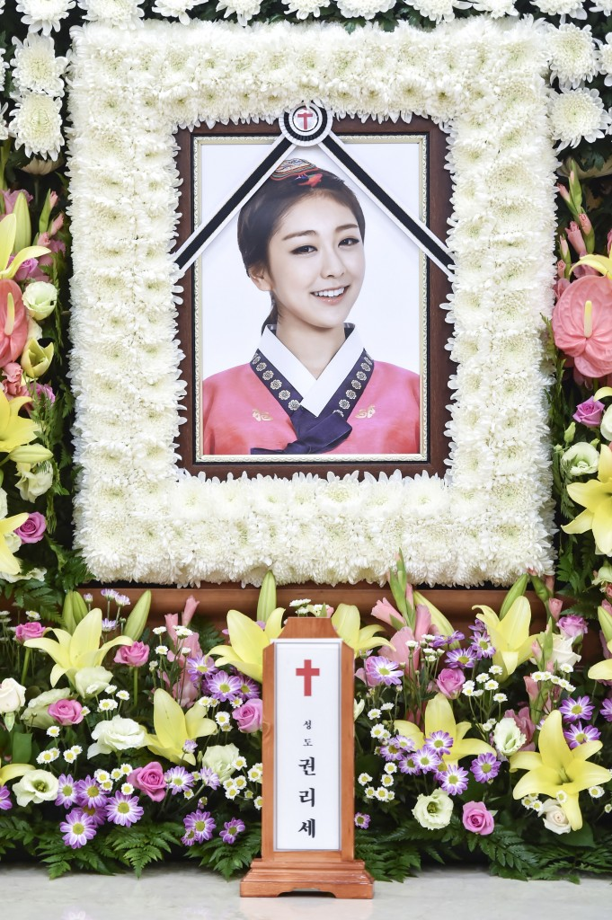 A photo of Ladies' Code member Kwon RiSe at her funeral Sunday.  (Yonhap)