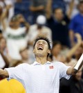 Kei Nishikori is the first Japanese man to make the semifinals of a Grand Slam since 1918. (AP)