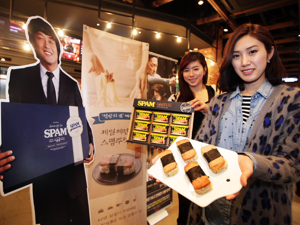 Spam gift sets are hot in Korea at this time of the year. (Newsis)