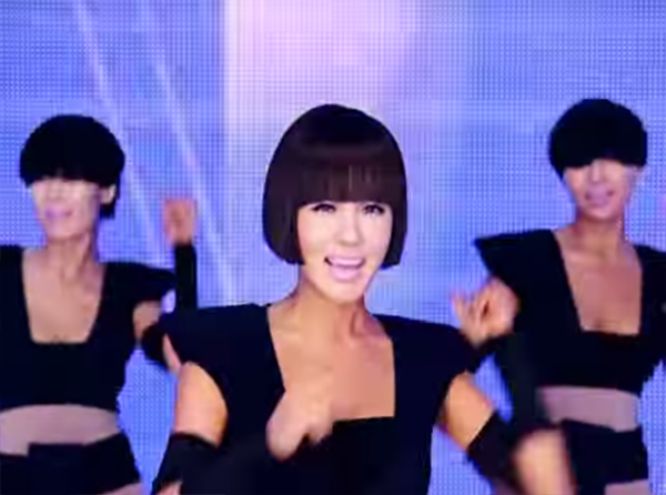 "Uhm Jung-hwa in 2008's ""D.I.S.C.O."" (YouTube screencap)"