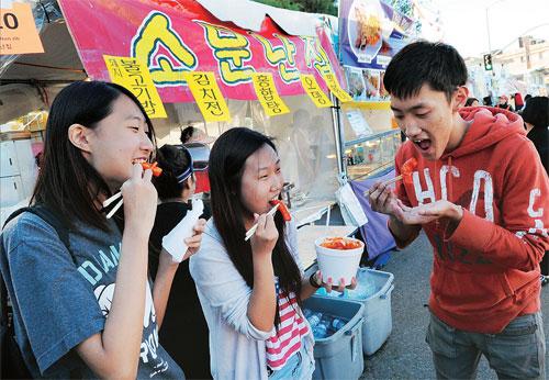 korean festival food