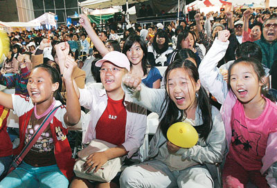 korean festival show