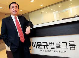 Justin Moongyu Lee (Korea Times file)