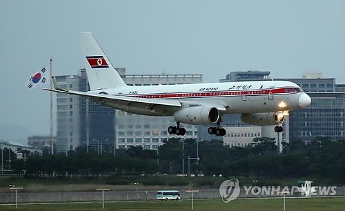 An Air Koryo plane carrying members of the North Korean delegation to the Incheon Asian Games arrives at Incheon International Airport on Sept. 11, 2014. (Yonhap)