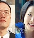 Chun Jae-yong, left, and Park Sang-ah.